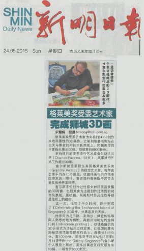 Shin-Min-Daily-News-Singapore-Fazzino