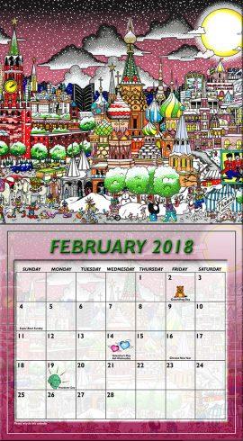 2018 Charles Fazzino wall calendar - February, winter wonderland pop art piece