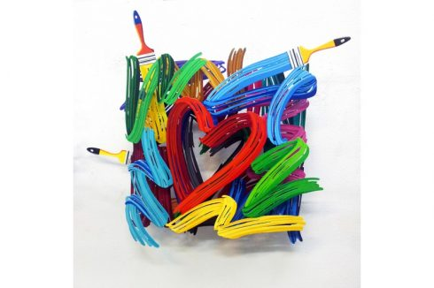 Artwork by David Gerstein showing a heart in the center surrounded by paint brushes and colorful brushed of paint