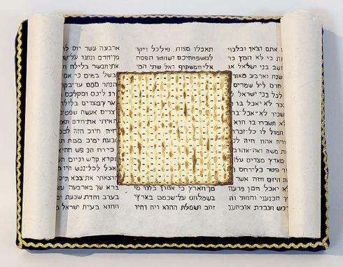 Matzah artwork by Rebecca Schwarz