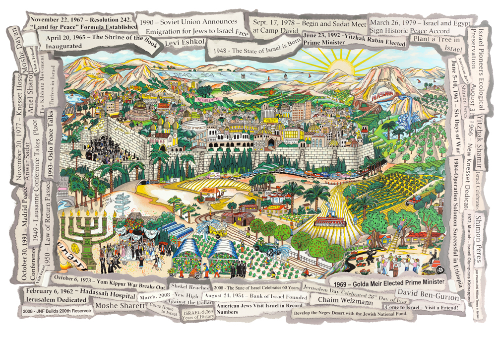 """For Israel Forever"" by Fazzino weaves together famous headlines with imagery that paints the country's short but rich history and tradition."