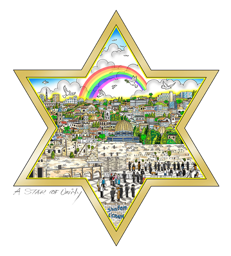 """Fazzino's piece titled """"A Star of Unity"""", a 3D limited edition mixed-media on paper of the Jewish Star"""